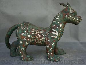 "12.4 ""Bronze Chine Argent Ware Feng Shui Animal Pixiu Bête Licorne Statue"