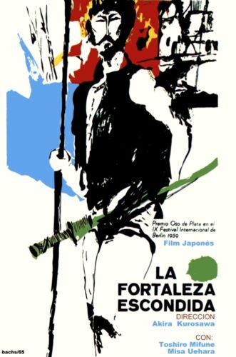 8648.La fotaleza escondida.japanese film.warrior.POSTER.movie decor graphic art