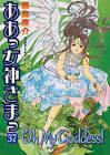 Oh My Goddess!: v. 37 by Kosuke Fujishima (Paperback, 2011)