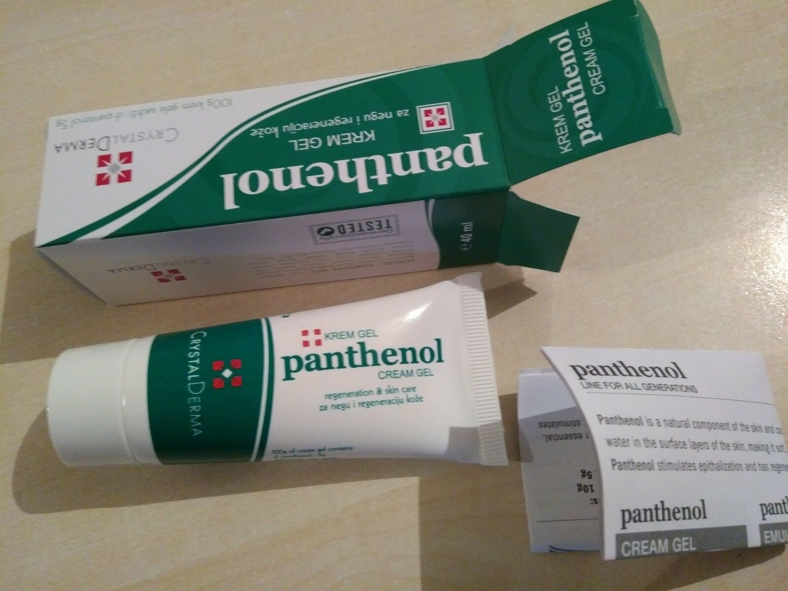The drug Panthenol (ointment) 33
