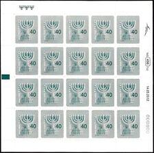 ISRAEL 2012 - NIS 0.40 MENORAH S/A DEFINITIVE - SHEET OF 20 - 3rd PRINTING - MNH
