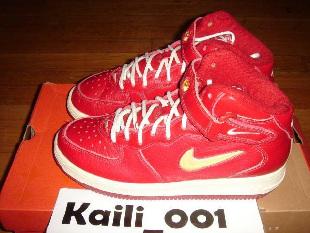Nike Air Force 1 MID SC (BG) Size 4.5 GS Jewel Red OG Linen Lime no Box B