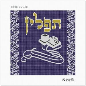 Image Is Loading Tefillin Metallic Needlepoint Kit Or Canvas Jewish Judaica