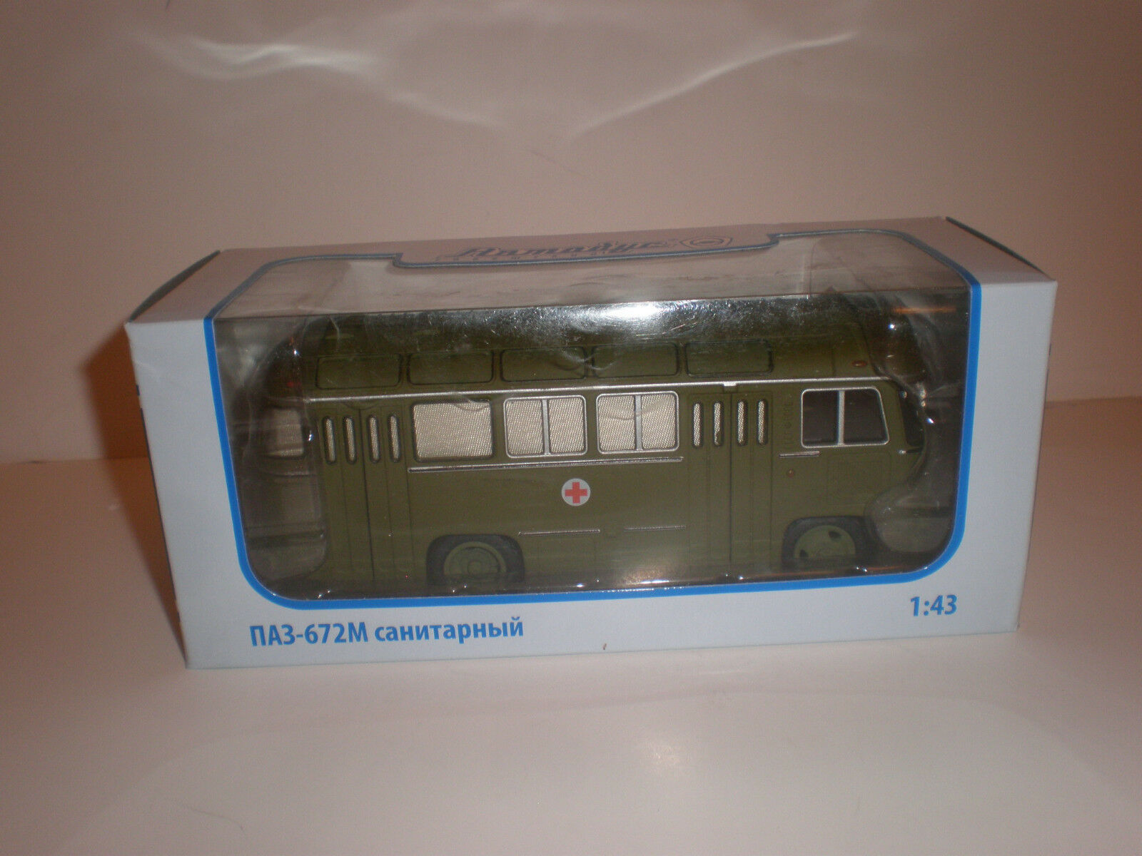 1 43 Russian military ambulance  bus PAZ-672M     Sovetsskiy Avtobus 1970's