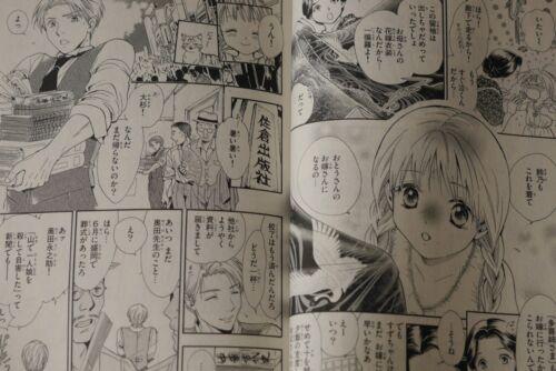 JAPAN Yuu Watase manga Fushigi Yuugi Byakko Senki vol.1
