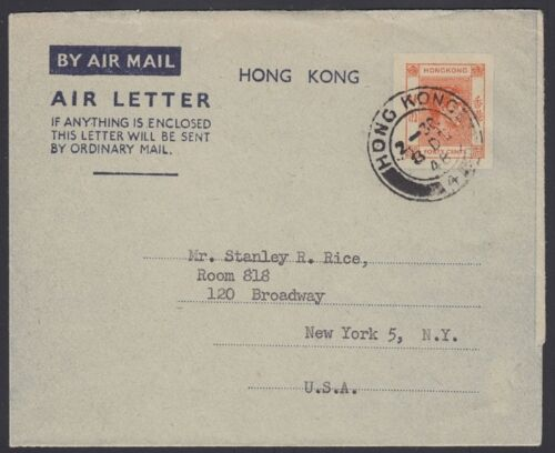 HONG KONG 1948. Aerogramme AL2. New York