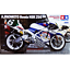 Tamiya-14110-Ajinomoto-Honda-NSR250-039-90-1-12 miniature 1
