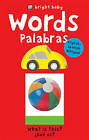 Words/Palabras by Roger Priddy (Board book, 2009)