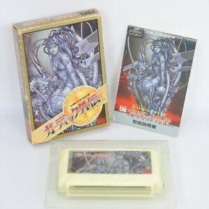GOARDIC GAIDEN The Guardian Legend Famicom Nintendo 8318 fc