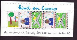 Nederland-plaatfout-NVPH-Mast-1390-pm2-pm3-en-pm4-postfris