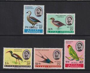 Ethiopia - 1967, Air. Ethiopian Birds, 3rd series set - MNH - SG 673/7