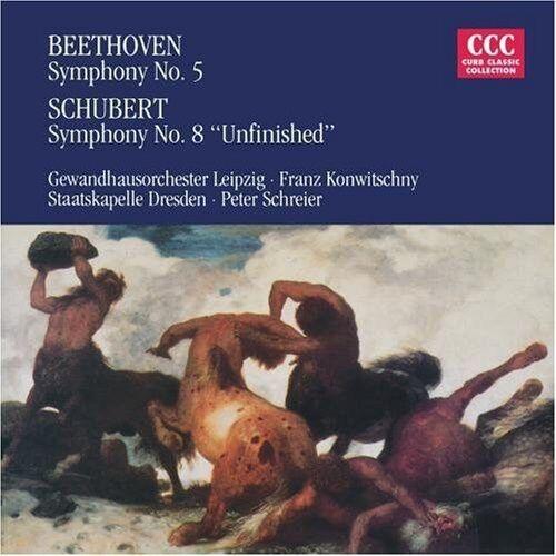 Peter Schreier - Symphony 5 [New CD] Manufactured On Demand