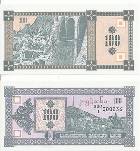 Georgia-Georgia-04-100-KUPONI-1993-UNC-Pick-28