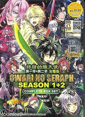 DVD Owari No Seraph Season 1 & 2 EP 1 to 24 End English Sub Ship for sale  online | eBay