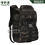 miniature 19 - 40L-Outdoor-Backpack-Tactical-MOLLE-Assault-Pack-Military-Gear-Rucksack