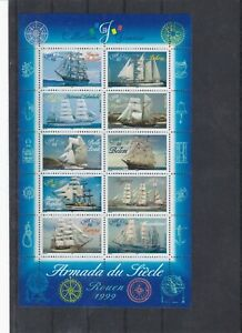 FRANCE-1999-ARMADA-DU-SIECLE-ROUEN-BF-NEUF-YT-25