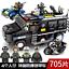 Sembo-Blocksteine-Modellbausaetze-Militaer-Blackhawks-Soldaten-Waffen-Spielzeug Indexbild 9
