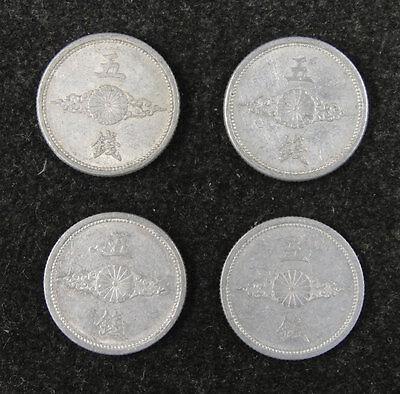 Japanese Showa Emperor Year 15 Japan 5 Sen Coin 1940