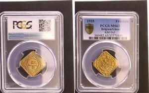1 Franken 1915 Gent Vergoldet Offizielles Notgeld Prägefrisch Pcgs Ms63