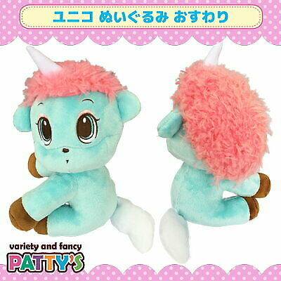 Japan UNICO Official Sitting Plush Doll M Size Nuigurumi osamu tezuka F//S