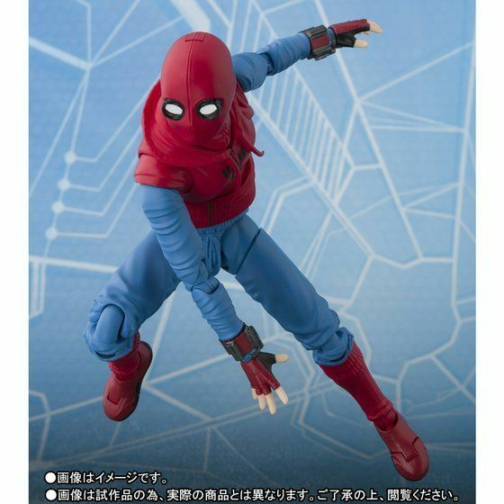 Bandai S.H.Figuarts Spider-Man (Homecoming) HOME MADE SUIT ver. ver. ver. b177ea