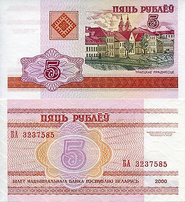 BELARUS 50 Rubles Banknote World Paper Money UNC Currency p7 Bear Note Bill