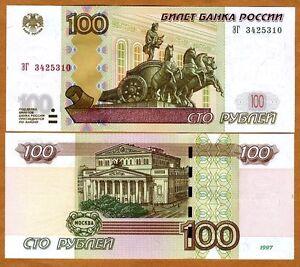 RUSSIA 100 RUBLES 1997 2004 P 275 UNC
