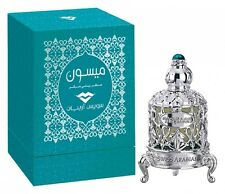 Swiss Arabian Maysoon Concentrated  Perfume Oil / Attar / Ittar15 ml Unisex