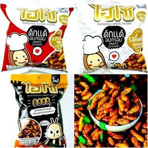 Hiso-Crispy-Silkworm-Original-amp-BBQ-Flavour-Snack-Edible-Insect-excellent-taste