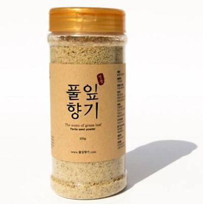 Perilla Seed Powder Raw Fresh Wild