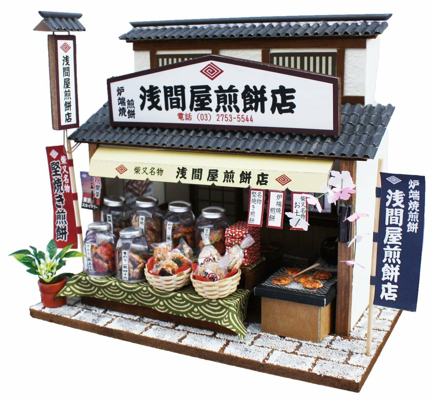 Doll House Handmade kit Japanese Retro Store [Senbei Shop] Billy Japan