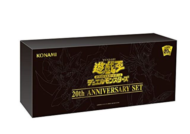 KONAMI Yugioh Ogu CG1586 Duel Monsters 20th ANNIVERSARY SET