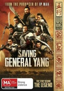 SAVING-GENERAL-YANG-Fan-Xu-Adam-Cheng-Ekin-Cheng-DVD
