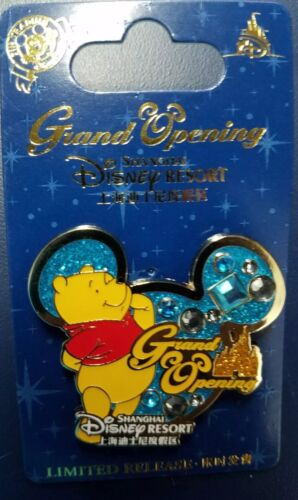 Disney assorted Characters Pin LOT of 7 GRAND OPENING From SHANGHAI RESORT New