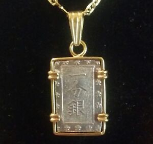 Hand-Made-in-18-k-Bezel-Housed-An-Japanese-Rare-Old-Silver-Coin-Pendant