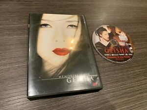Souvenirs De Una Geisha - DVD