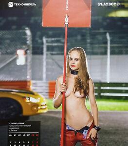 Russian teens hot girl you