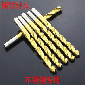 1pcs 11mm 4Flute HSS Aluminum HRC65-68° End mill D11*12*26*83 Drill Bit