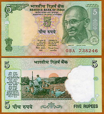 Nd Signature 88 Unc > Tractor Exquisite Craftsmanship; 2002 India P-88ab Letter R 5 Rupees