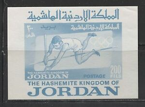 TOKYO OLYMPIC GAMES ON JORDAN 1964 Scoot 453 foot note, MNH