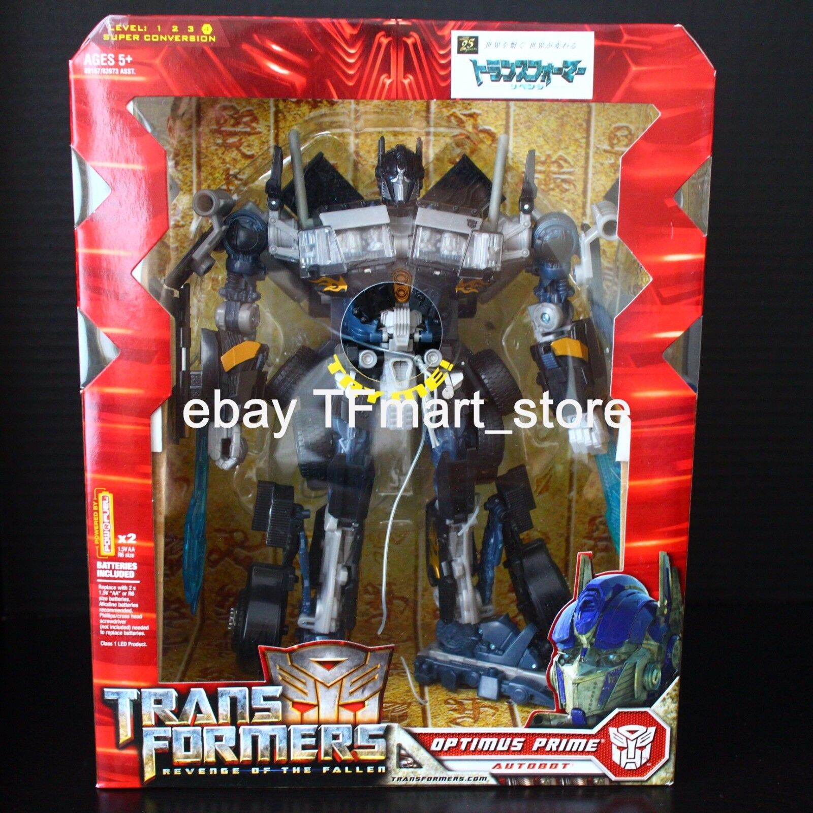 Echt Takara Transformers Amazon Japan Exkl. redf black Optimus Prime Konvoi