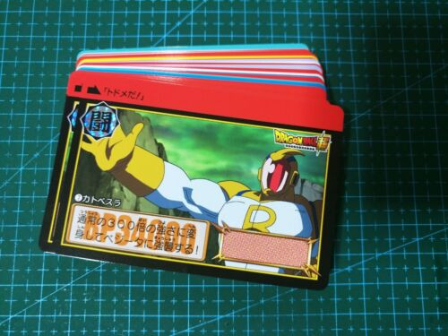 DRAGON BALL Z CARDDASS PART 37 FULL 36 piece REGULAR CARDS SET