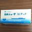 Hagoromo-Chalk-full-touch-white-Japanese-made-2-box-set-72-pieces-per-box-byDHL thumbnail 2