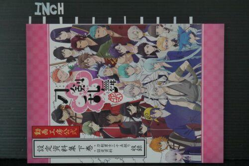 Hanamaru Doga Kobo Official Settei Shiryoushuu 2 Art Book JAPAN Touken Ranbu