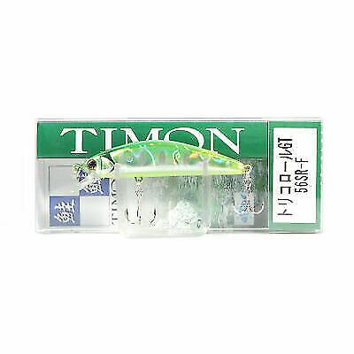 Bassday Sugar Minnow Bottom Twitcher 42ES Sinking Lure 3.7 grams H-163 0246