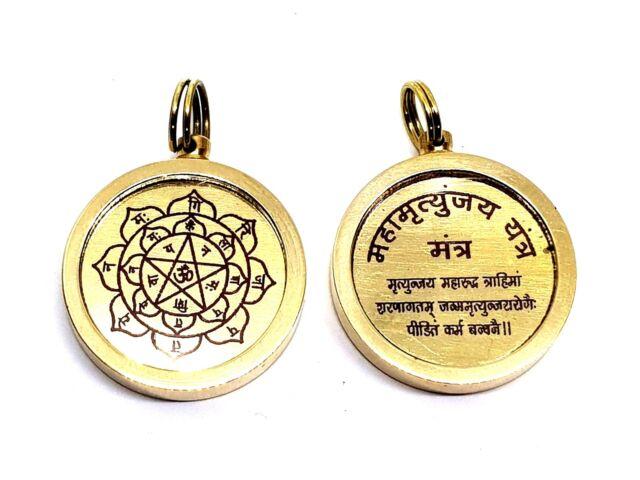 Shiva Hindu Sri Shri Maha Mrityunjaya Mrityunjay Yantra Yantram Chakra with Cord