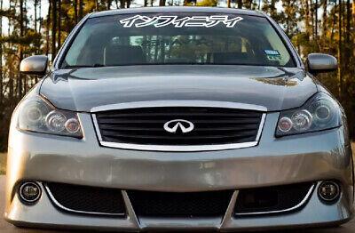 Kanji Windshield decal car sticker banner graphics ...