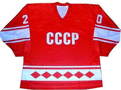 Arvydas Sabonis Russia Basketball CCCP Replica Jersey Stitched