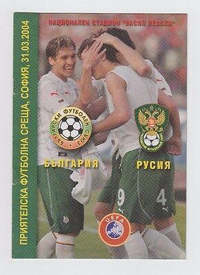 Beliebte Marke Orig.prg 31.03.2004 Bulgarien - Russland !! Selten