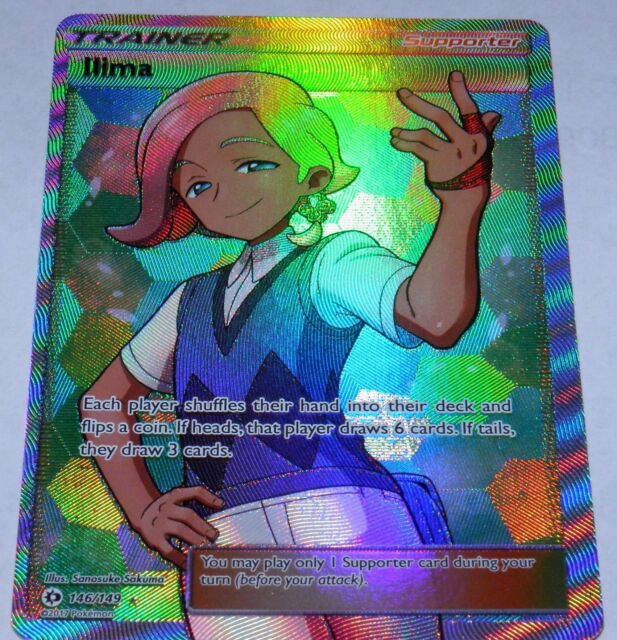 Llima  2017 Collectible Pokemon Supporter *Trainer Item* Trading Card